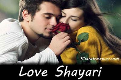 Top Whatsapp Status in Hindi Love Shayari