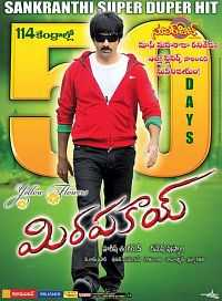 Mirapakai (2011) Hindi Dubbed Tamil - Telugu Movie Download 700mb BDRip