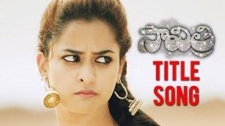 Savitri Movie Promo Video Songs – Savitri Title Song _ Nara Rohit, Nanditha