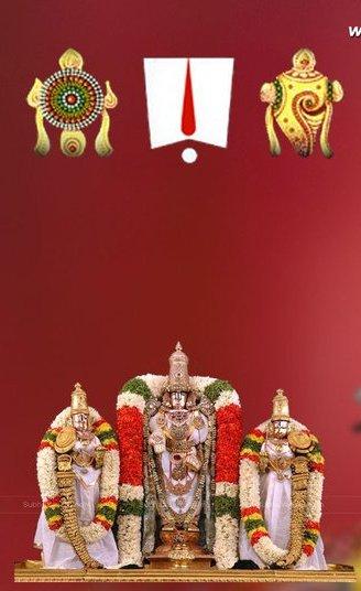 Sri Venkateswara Swamy Hd Wallpapers Lord Venkateswara Swamy Wallpapers Tirumala Balaji Info
