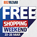 [Live] Big Bazaar Free Shopping Weekend - Shop for Rs.2000 and Get Back Rs.2000 Free