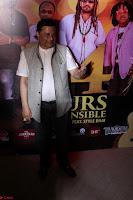 Shibani Kashyap Launches her Music Single led 24 Hours Irresponsible 037.JPG