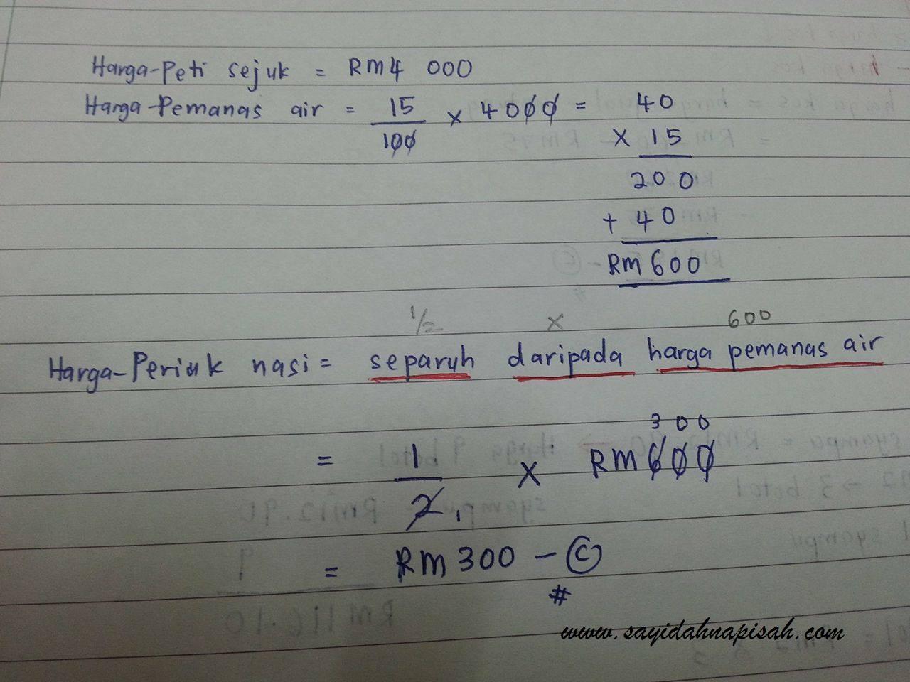 kbat matematik soalan jawapan
