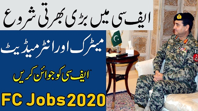 FC Jobs 2020 - Join Frontier Corps From All Pakistan