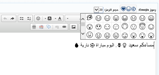 editor_emojis_demo_ie11