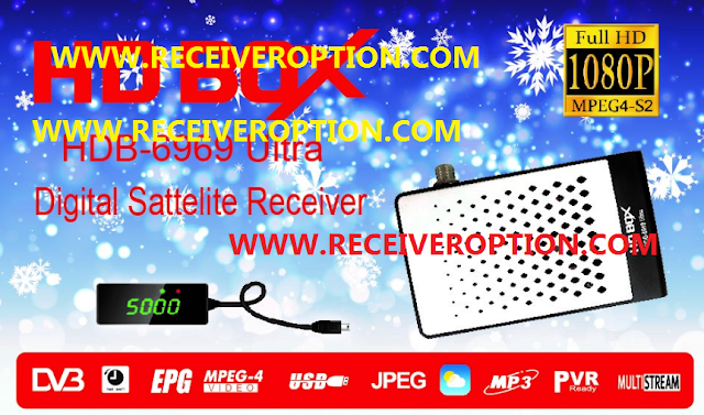 HD BOX HDB-6969 ULTRA RECEIVER POWERVU KEY NEW SOFTWARE