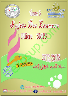 sujet des examens SMP S3 FSJ v17-18