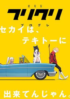 """Anime: Se retrasa la versión subtitulada de """"FLCL Progressive"""" y """"FLCL Alternative"""""""
