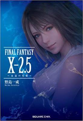 Final Fantasy X-2.5 ~Eien no Daishō~ de Kazushige Nojima