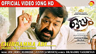 Watch Oppam Chinnamma Adi full video song Mohanlal, Priyadarshan Watch Online Youtube HD Free Download