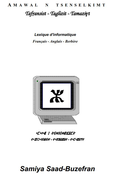 Lexique d'informatique berbère amazighe