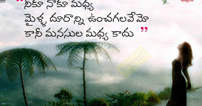 Love Letters in Telugu: 50+ Emotional, Romantic, Sad Letters