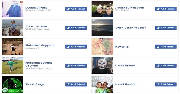 طريقة جديد لم تشرح من قبل معرفة الأصدقاء المخفيين لاي حساب على الفيسبوك