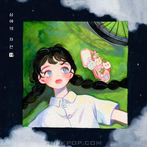 Crystal Tea – 심야의 자전거 – Single