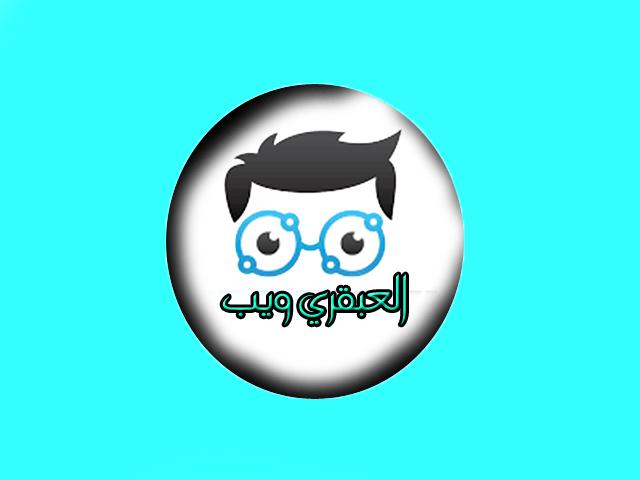 شرح كيفية تصميم لوجو او شعار احترافي بالفوتوشوب   2018