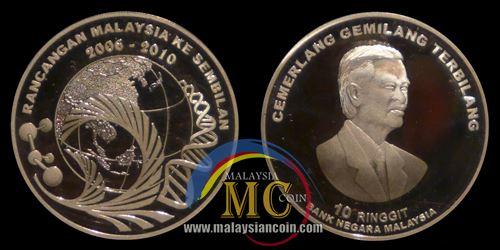 RM10 Perak Pruf