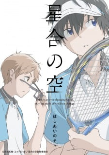 Xem Anime Hoshiai no Sora -  VietSub