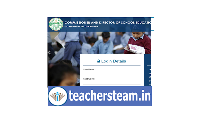 Childinfo new website - School Education New Website for telangana state