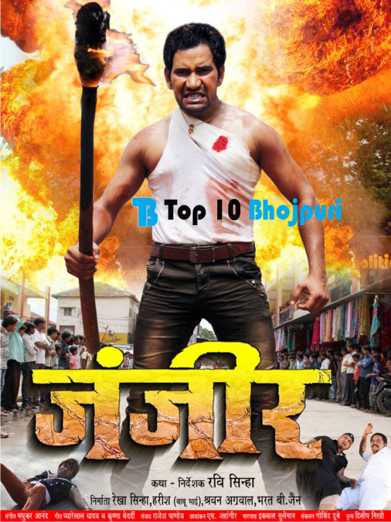 Dinesh Lal Yadav Bidesiya Bidesiya Images Pictures Photos Icons And Wallpapers Ravepad The Place To Rave About Anything And Everything