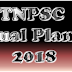Annual Planner 2018 Download | 2018-ம் ஆண்டுக்கான அரசு பணியாளர் தேர்வாணைய அட்டவணை வெளியீடு.