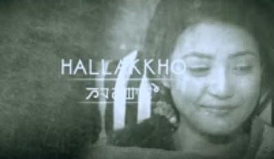 Hallakkho - Manipuri Music Video