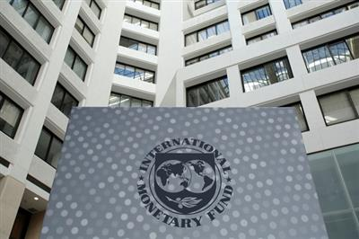 اجتماع لصندوق النقد بالمغرب حول الاصلاحات المطلوبة بالعالم العربي Resizeimagehandler.ashx