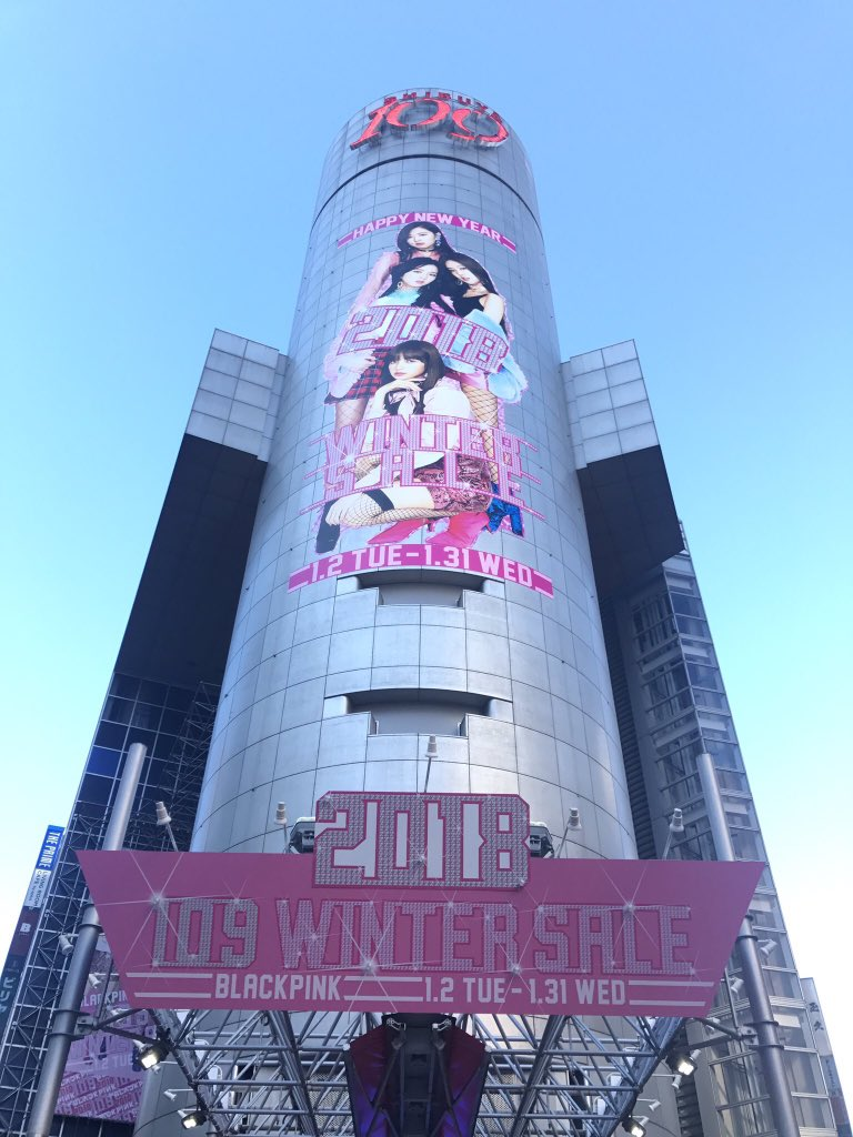Blackpink`s Pop Up Store In Japan! | Daily K Pop News