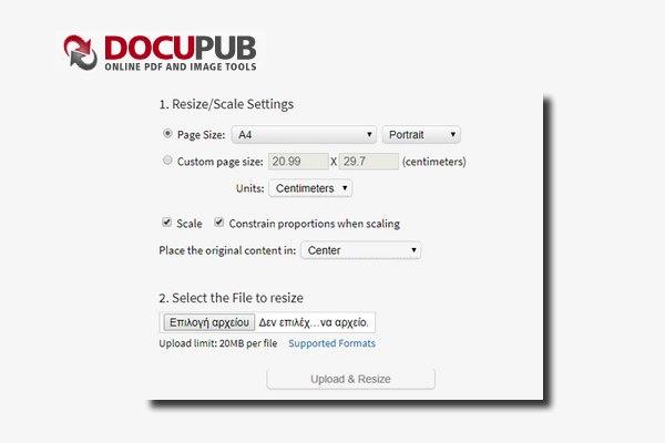 DocuPub - Μετατρέψτε τα έγγραφά σας σε εικόνες και όχι μόνο