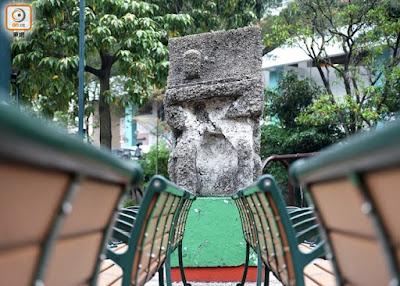 從側面看,怪石有如雙手叉腰的人形,有網民認為與康文署標誌甚為相似