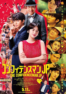 Download The Confidence Man JP: The Movie (Japan Movie)