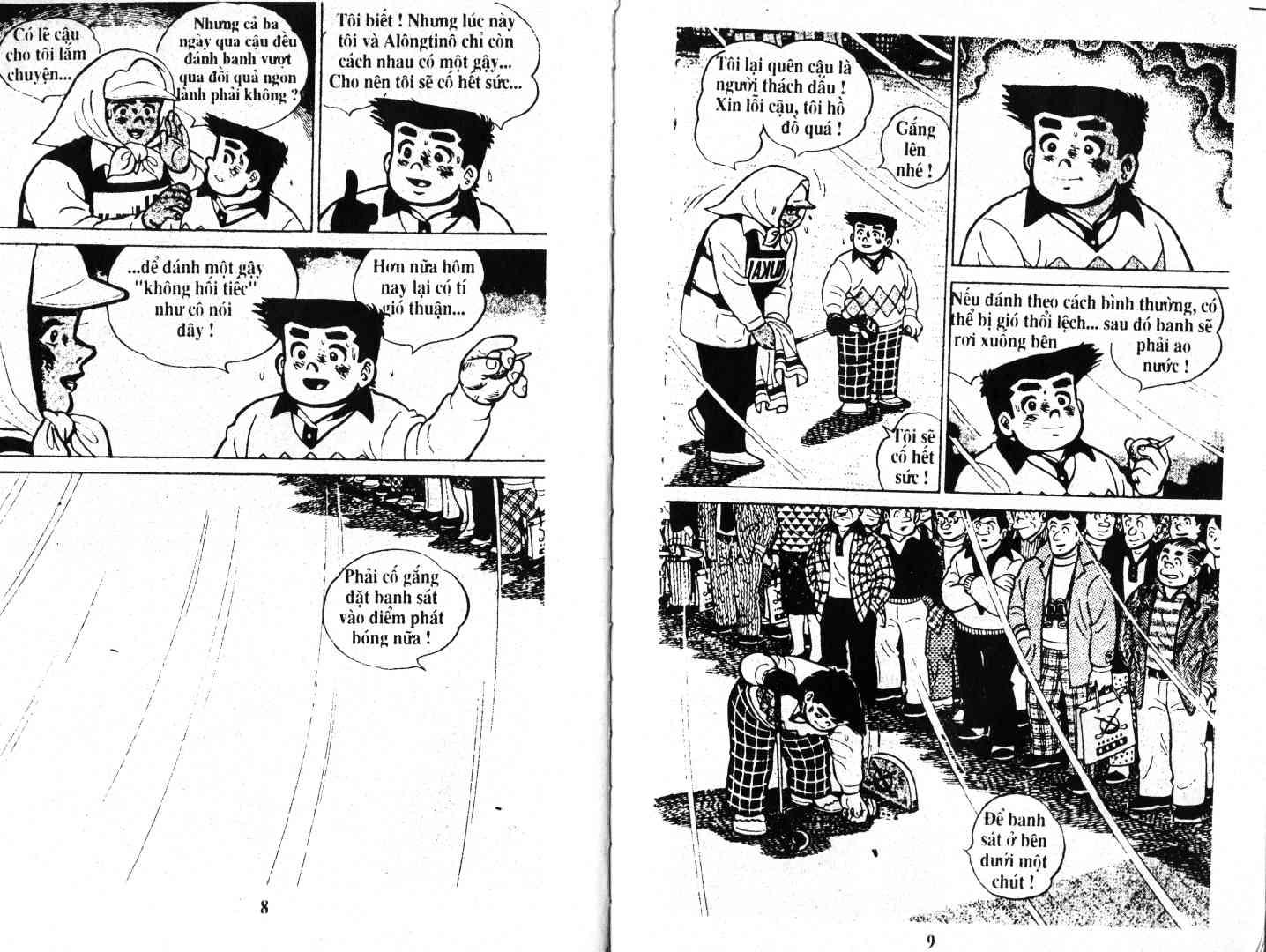 Ashita Tenki ni Naare chapter 48 trang 3
