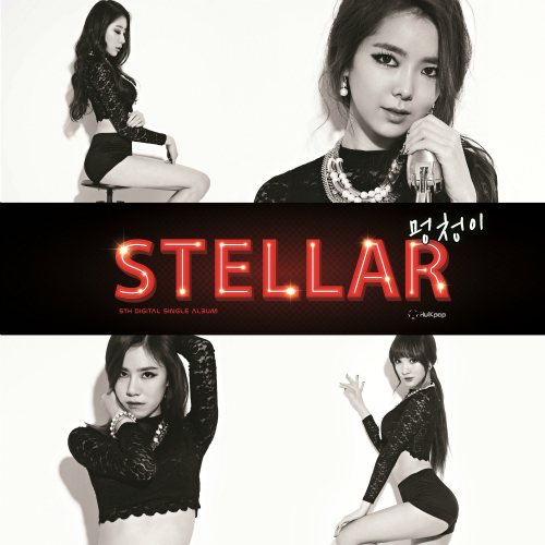 [Single] STELLAR – Fool