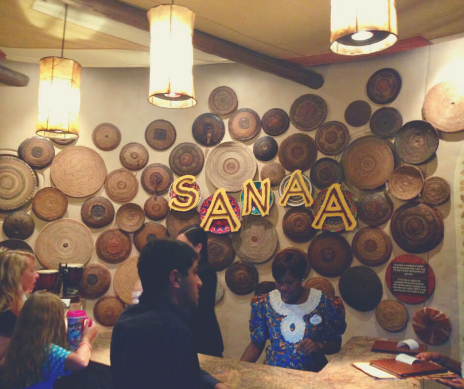Entrance to Sanaa at Animal Kingdom Lodge in Walt Disney World