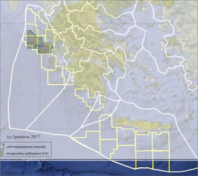Η. Κονοφάγος, Ν. Λυγερός, Α. Φώσκολος - Η νέα θαλάσσια περιοχή Ιόνιο στην Ελληνική ΑΟΖ
