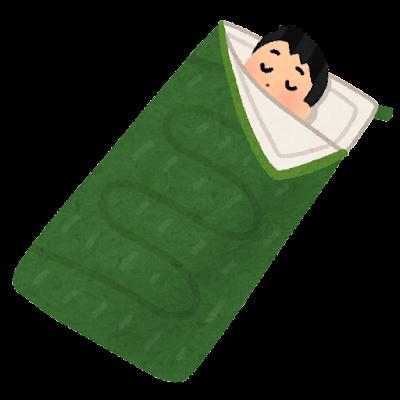 寝袋のイラスト(封筒型)