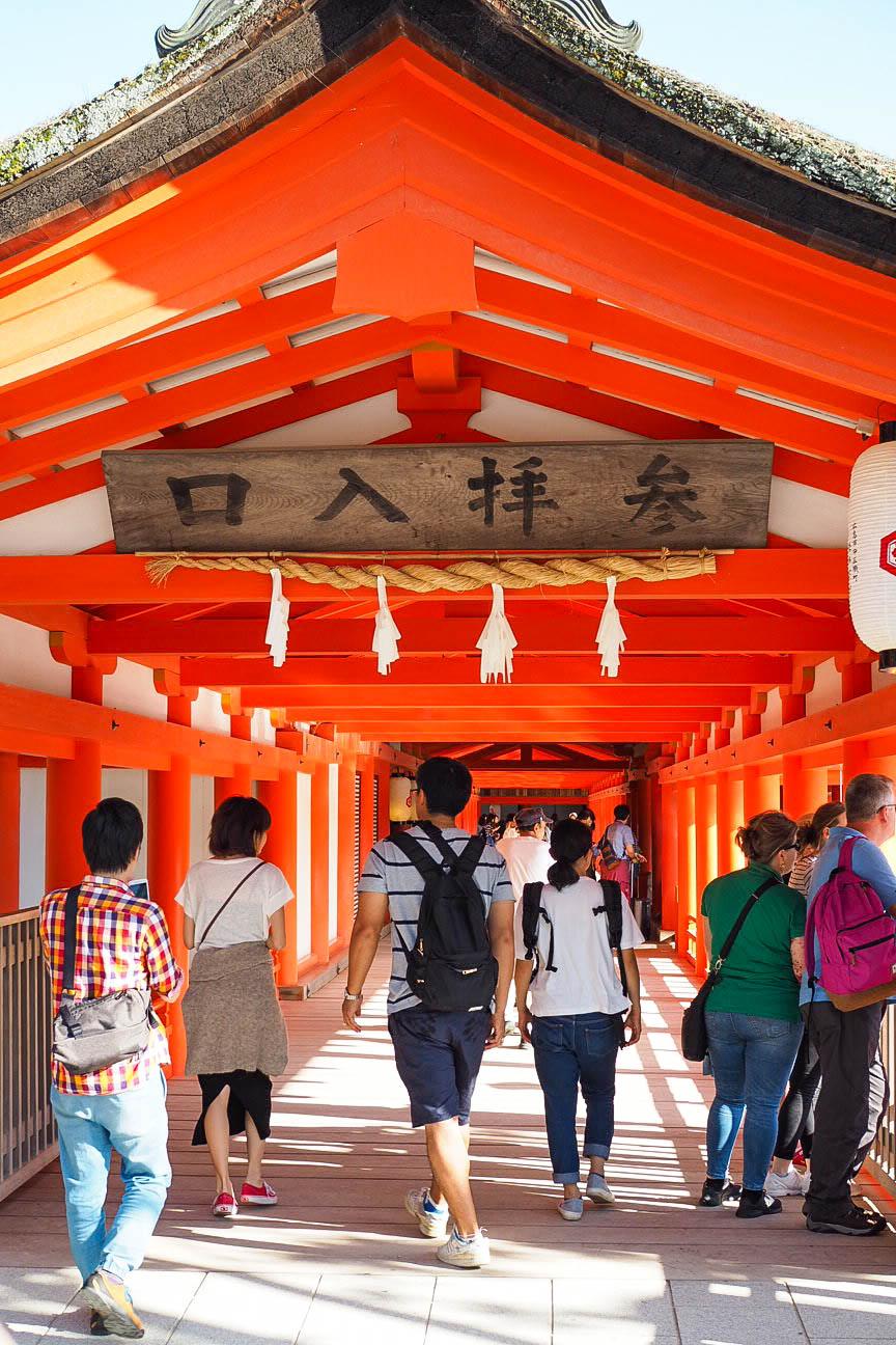 East Corridor at Itsukushima Shrine, Miyajima