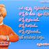 Vivekananda Quotes In Telugu HD Images, Vivekananda manchimatalu images