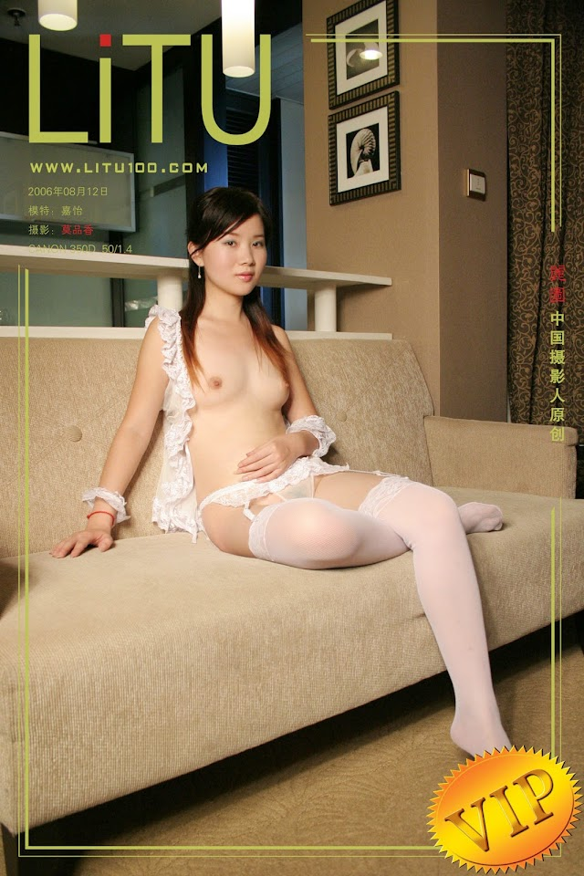 Chinese Nude Model Jia Yi   [Litu100]  | 18+ gallery photos