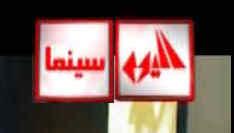 شعار قناة اليوم سينما على النايل سات لعام 2018