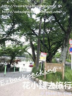津島天王川公園