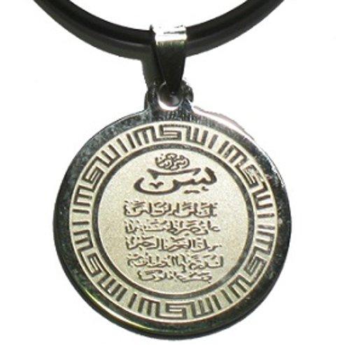 jimat tulisan arab mesir