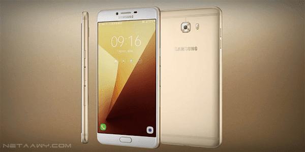 مميزات-أخري-لهاتف-هواوي-Galaxy-C9-Pro