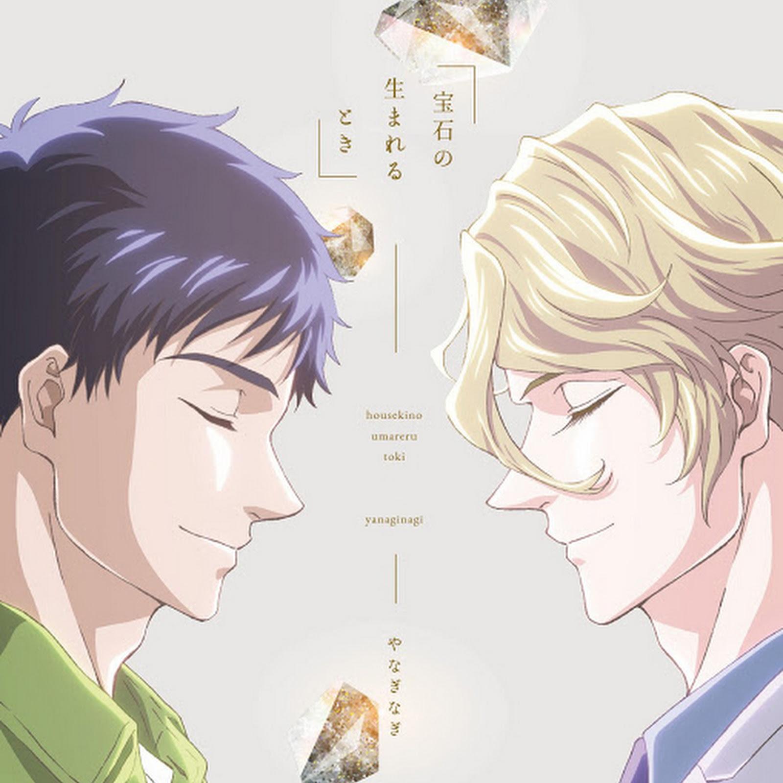 ▷ Descargar Housekishou Richard-shi no Nazo Kantei OST - OP&ED [Extendido] [MP3-320Kbps]