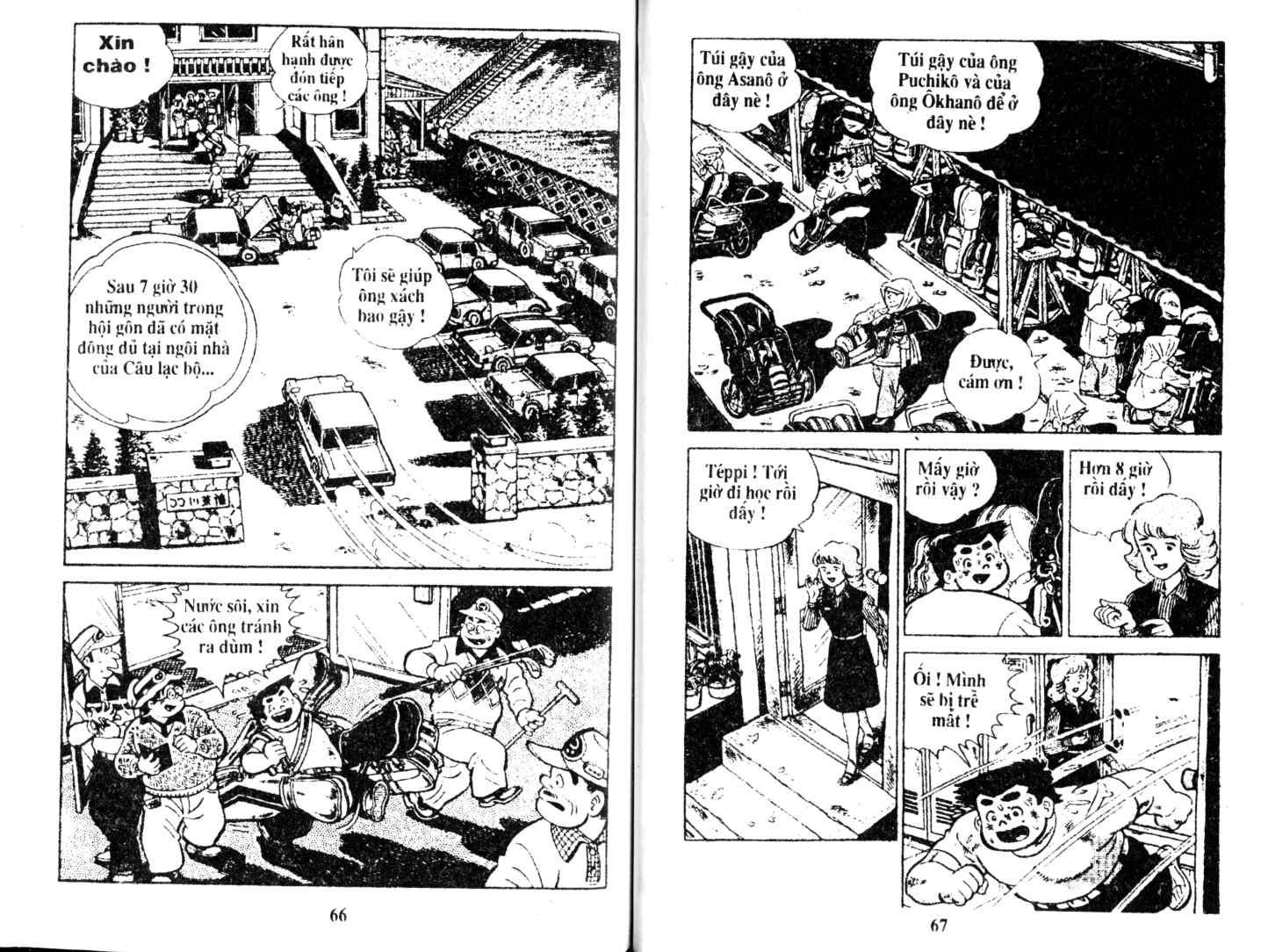 Ashita Tenki ni Naare chapter 10 trang 32