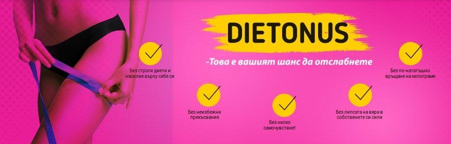 dietonus diet