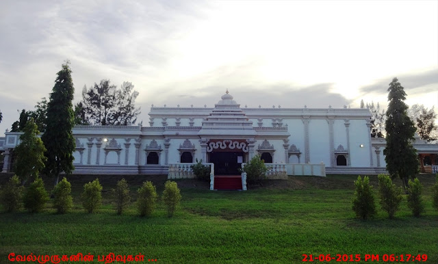 South Florida Hindu Temple
