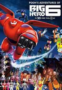 Big Hero 6 (2014) 300mb Hindi Dubbed Download 480p BluRay