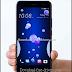 Télécharger HTC U11 Mobile USB Driver gratuit pour Windows 7 / Xp / 8 / 8.1