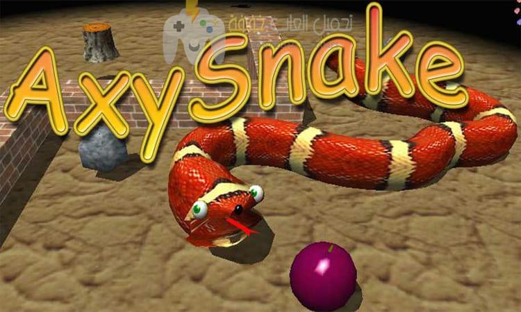 تحميل لعبة الثعبان القديم AxySnake للكمبيوتر من ميديا فاير