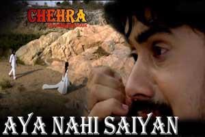 Aaya Nahi Saiyan